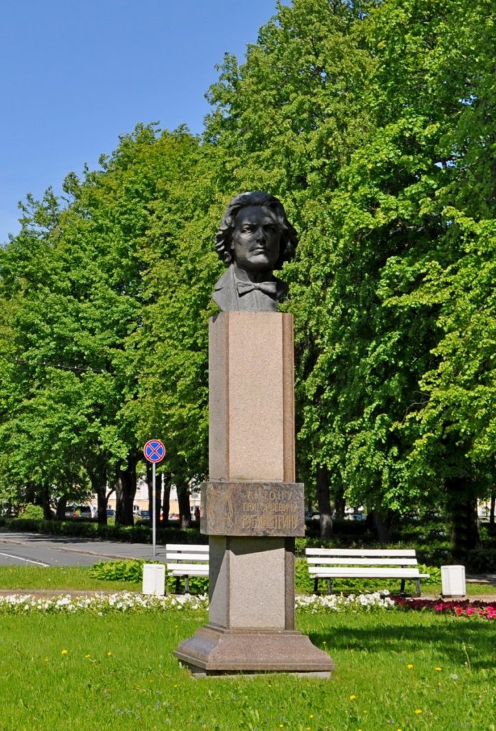 Бюст А.Г.Рубинштейна в Петербурге