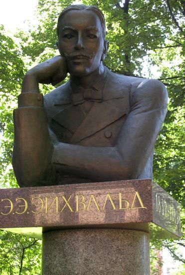 Памятник Э.Э. Эйхвальду в Петербурге