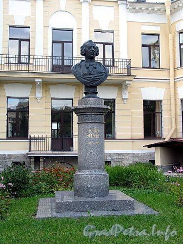 Бюст Л.Эйлера в Петербурге