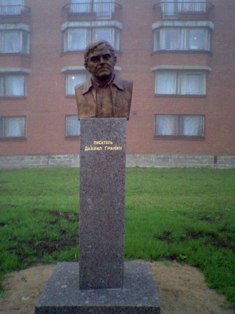 Бюст Д.А.Гранина в Петербурге