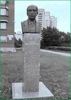 Бюст Д.С.Лихачева в Петербурге