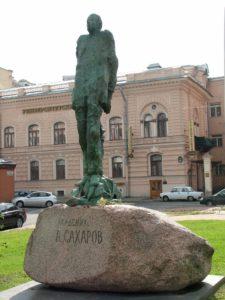 Памятник А.Д.Сахарову в Петербурге на пл. Сахарова