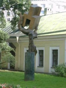 Композиция «Памяти Трезини» в Петербурге на Чернорецком пер.