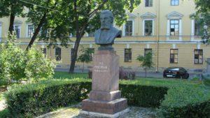 Бюст М.П.Мусоргского в Петербурге
