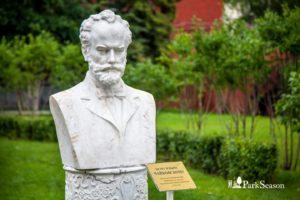 Бюст П.И.Чайковского в Петербурге