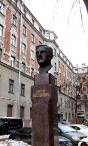Бюст Д.Д.Шостаковича в Петербурге