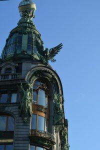 Памятник «Орлан» в Петербурге на Невском проспекте