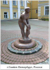 Скульптора «Мать и дитя» в Петербурге на по наб. р. Фонтанки
