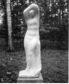 Скульптура «Пастораль» в Петербурге на Морской улице