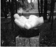 Скульптура «Игра» в Петербурге