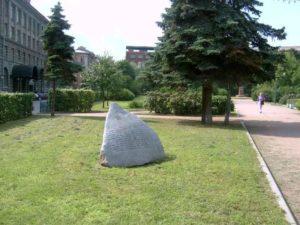 Памятный знак «Площадь Т.Г.Шевченко» в Петербурге на пл. Шевченко