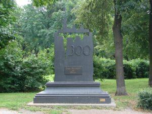 Памятный знак «300 лет Санкт-Петербургу» в Петербурге на ул. Ленина