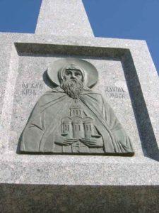 Памятный знак, посвященный исторической связи Москвы и Санкт-Петербурга в Петербурге на Московском шоссе