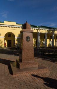 Памятный знак в честь 300-летия Кронштадта в Петербурге на пр. Ленина
