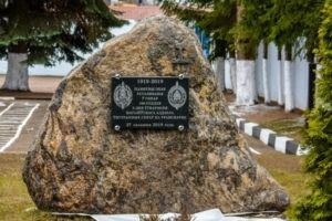 Памятный знак, посвященный 100-летию автомобильного спорта в России в Петербурге на Шафировском пр.