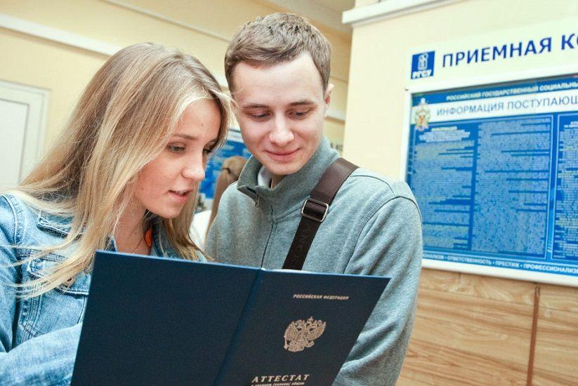 Льготы для поступления в ВУЗы Петербурга и России
