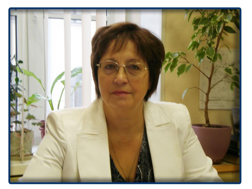 Загребина Татьяна Аркадьевна