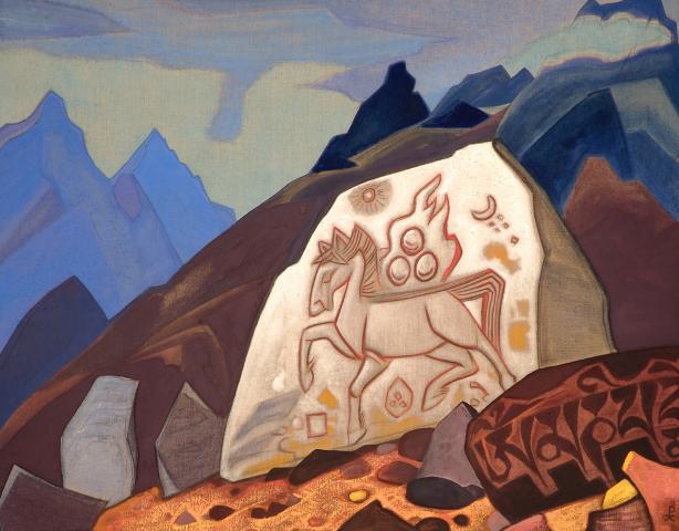 Выставка «Алатас – Белый камень». Музей-институт семьи Рерихов.